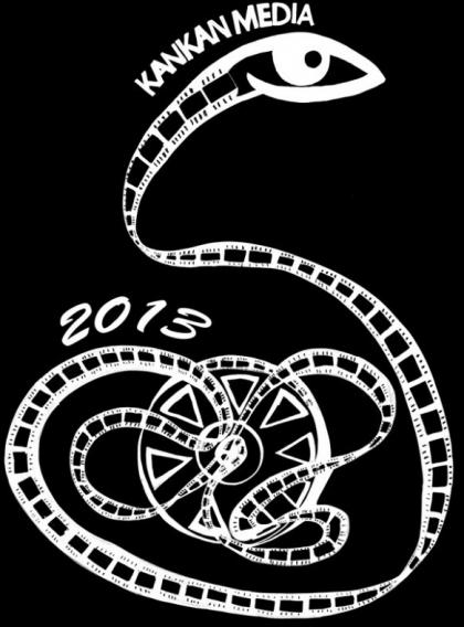 CNY-2013b