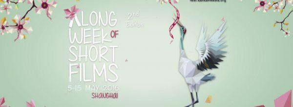 A Long Week of Short Films 2016