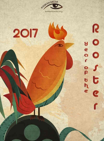 rooster3-small